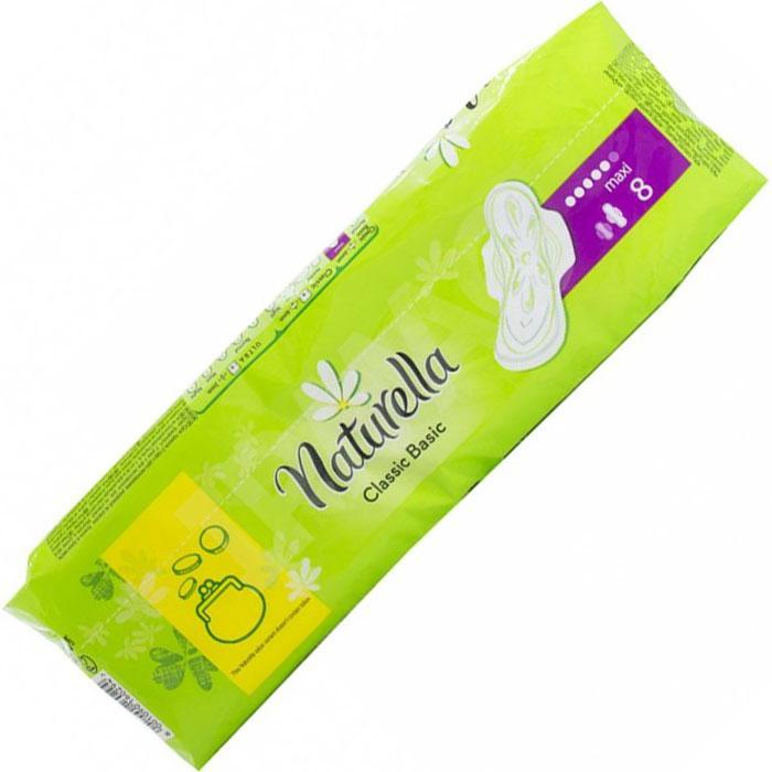 Naturella Classic Basic прокладки Maxi*8 ромашка (8шт)