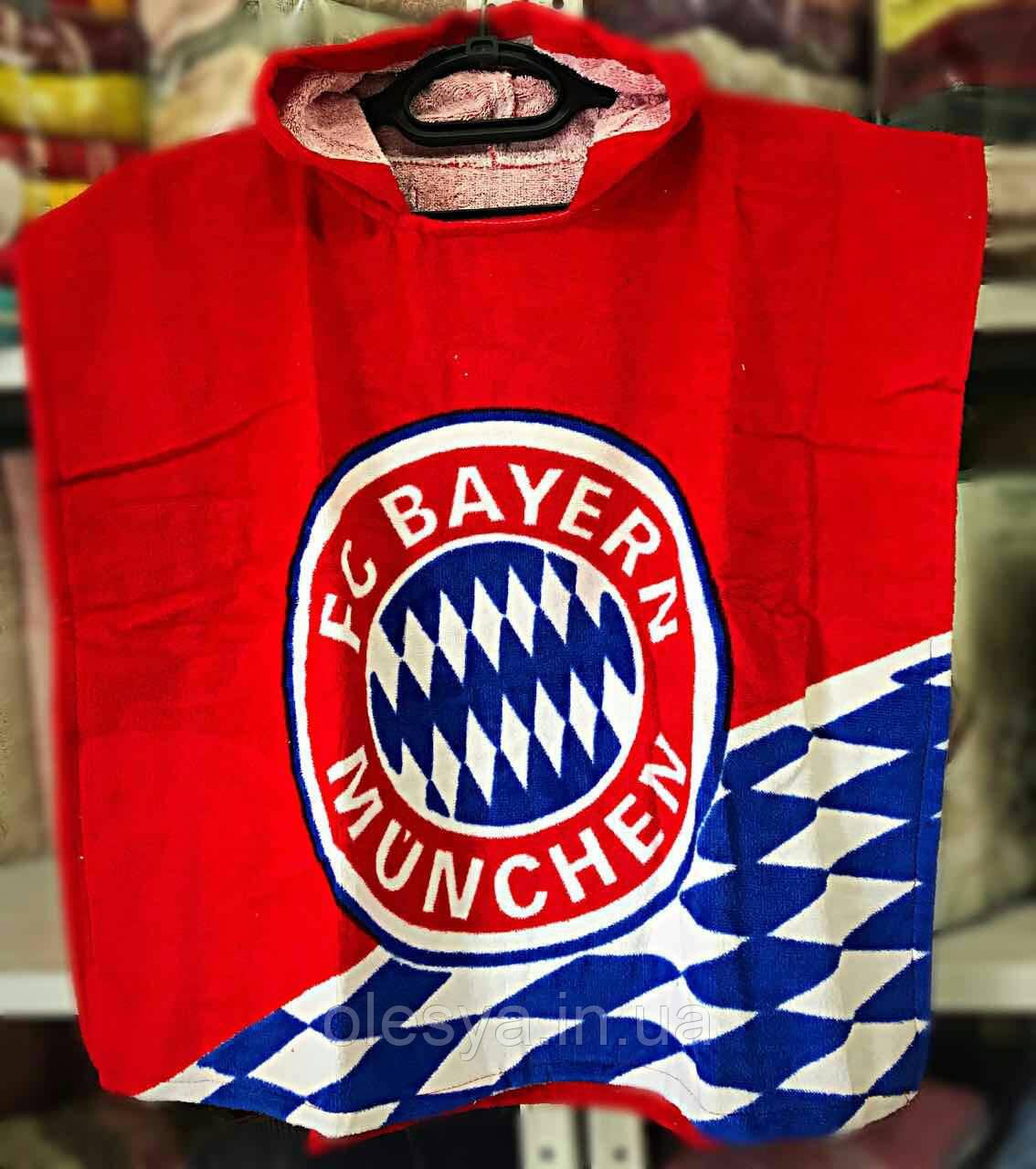 Детское махровое пончо с капюшоном FC Bayern