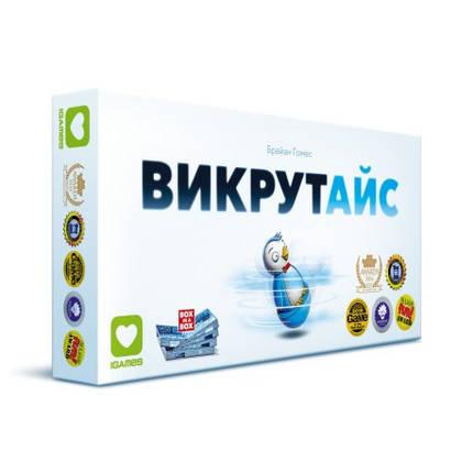 Настольная игра Выкрутайс (Викрутайс, Айс-класс, Ice Cool), фото 2