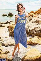 Платье КРВ № 484 (батал)