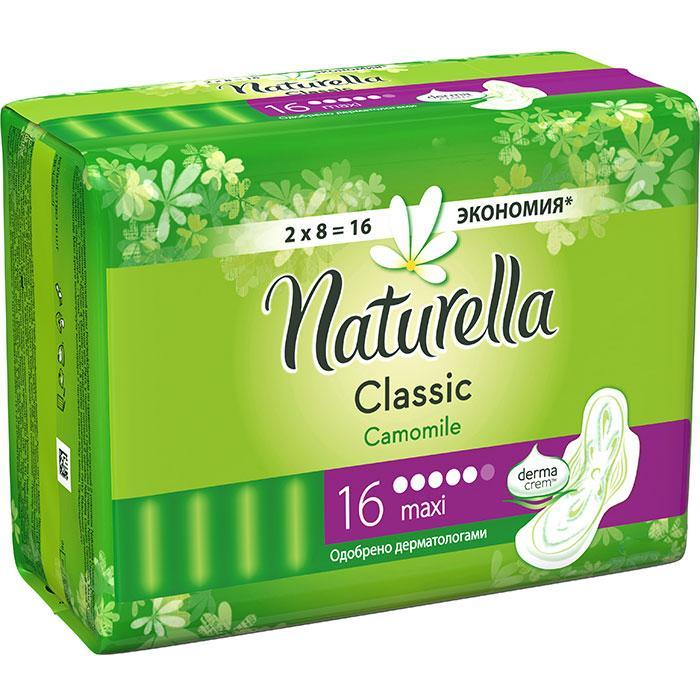 Naturella Classic прокладки Maxi*16 ромашка (16шт)
