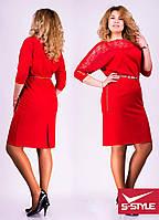 Стильное платье женское больших размеров