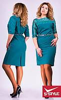 Стильное платье женское,большие размеры,бирюза