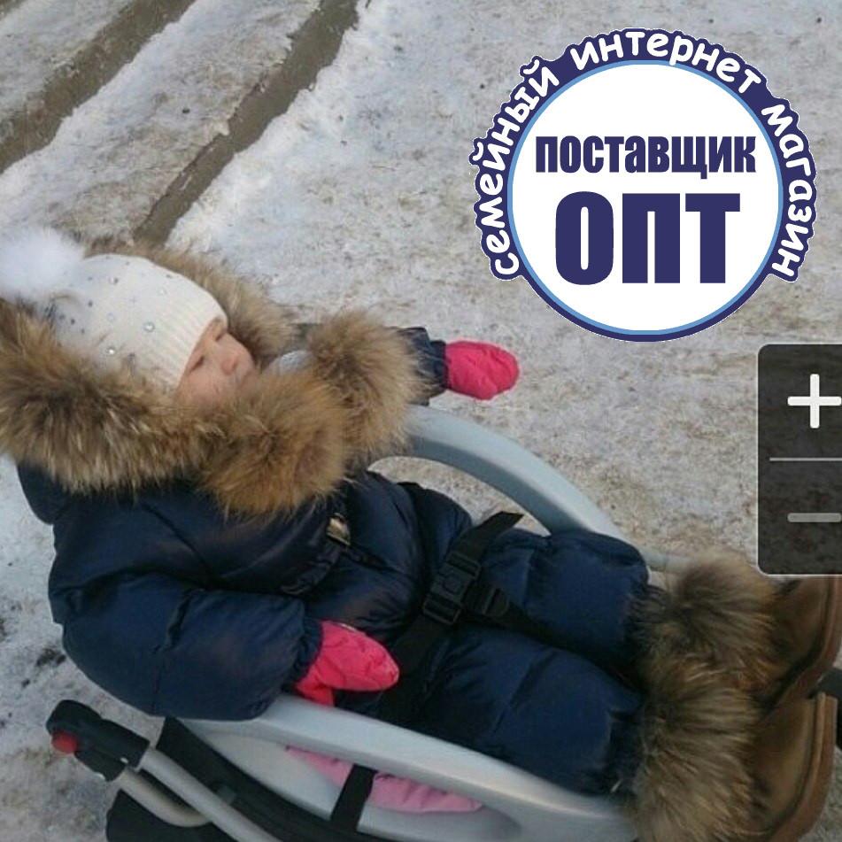 Зимний сдельный комбинезон с натуральной опушкой