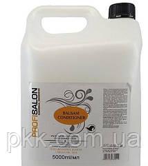 Бальзам для волос PROFI SALON для сухих и поврежденных волос с аргановым маслом и протеинами шелка 5 л.