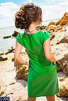 Платье КРВ № 460