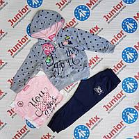 Детские спортивные костюмы для девочки тройка оптом S&D