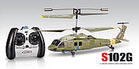 Вертолёт Syma S102G