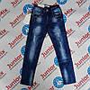 Оптом подростковые модные джинсы для девочек Emma Girl