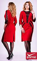 Платье женское,красное,плательная ткань+гипюровые вставки,больших размеров