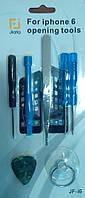 Набор для iPhone из 7 предметов и принадлежностей