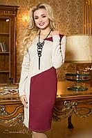 Ровное двухцветное платье в деловом стиле 731