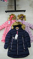 Зимние куртки для девочек подростковые GRACE