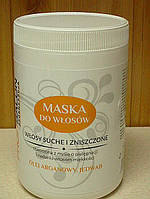 Маска для волос с аргановым маслом и протеинами шелка (для сухих и поврежденных волос) 1000мл PROFI SALON