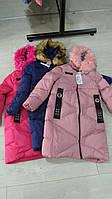 Подростковая зимняя куртка для девочек,GRACE оптом