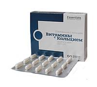 Витамины с кальцием ESSENTIALS by Siberian Health, 60 капсул