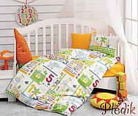 Комплект постельного белья для новорожденных Cotton Box Safari Oranj