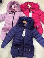 Зимняя куртка на девочек подростковая GRACE