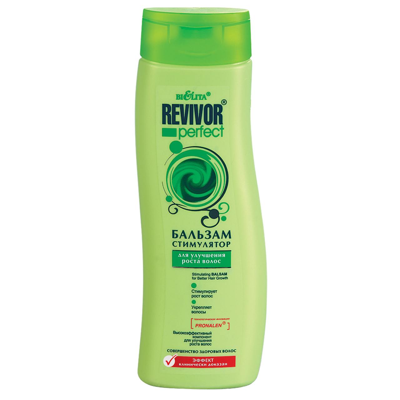 Бальзам – стимулятор для улучшения роста волос Revivor Perfect Bielita 400 мл