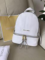 Модный женский рюкзак Michael Kors белый
