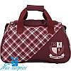 Спортивная сумка для мальчика Kite College 532