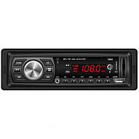 Автомагнитола 1044, MP3 Player, FM, USB, SD, AUX