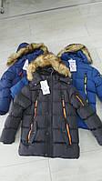 Детские зимние куртки GRACE