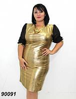 Платье нарядное с шифоновыми рукавами 50,52,54,56