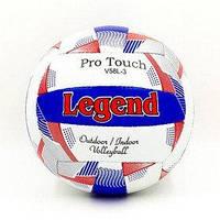 Мяч волейбольный сшитый LEGEND Pro Touch