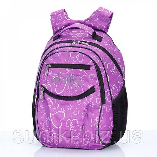 c911a11ee901 Купить школьный рюкзак, ранец недорого | дешевые школьные ранцы, рюкзаки  ортопедические | цена от 199 грн Украина