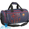 Спортивная сумка для мальчика Kite Barcelona 964