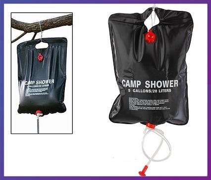 Походной и дачный душ Camp Shower 20 л. , фото 2