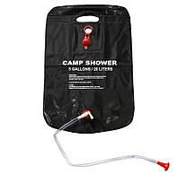 Походной и дачный душ Camp Shower 20 л. , фото 3