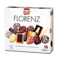 Печенье песочное с шоколадом ассорти Biscotto Florenz, 500 гр