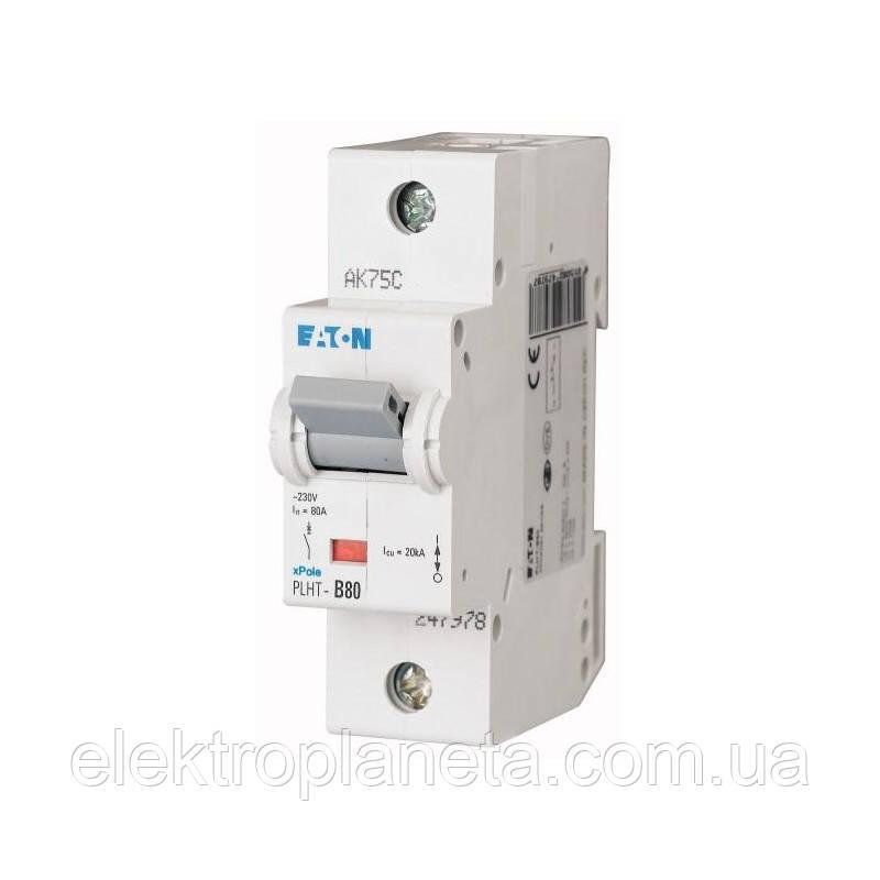 Автоматичні вимикачі Eaton / Moeller PLHT C100/1