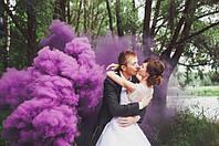 Ручний кольоровий дим фіолетовий найнасиченіший(дим13), 60 сек., дымовая шашка, цветной дым