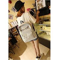 Рюкзак школьный подростковый повседневный с принтом Крылья