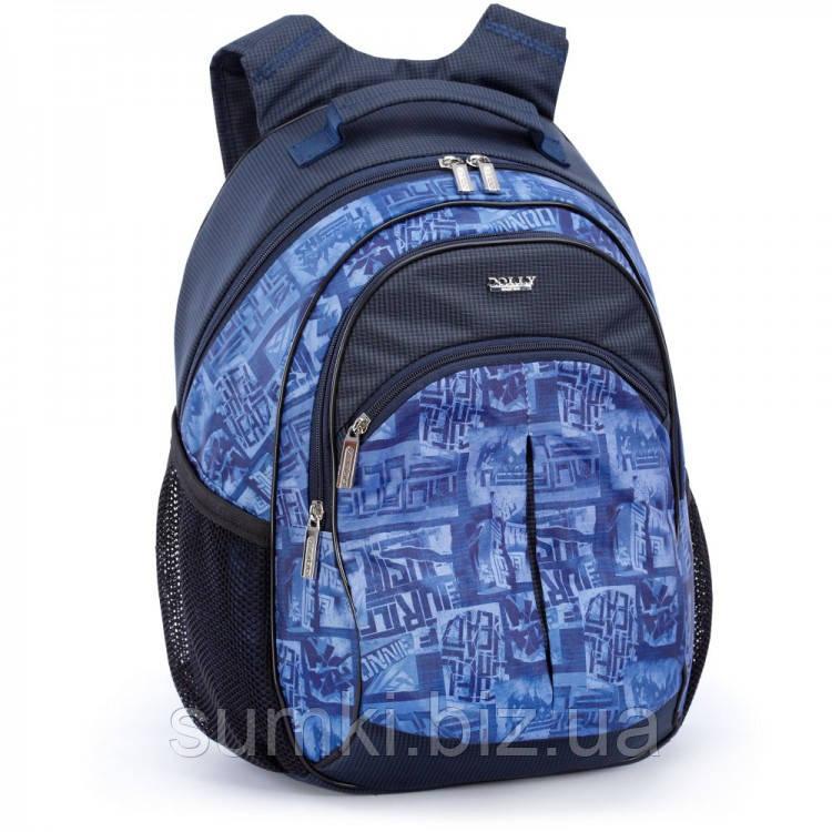 Школьный рюкзак для подростка мальчика купить недорого  качественные ... aae4d678b66