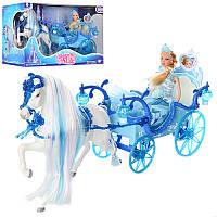 Игрушечная карета с куклой 225А