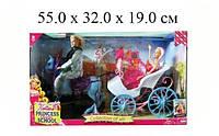 Игрушечная карета с куклами 66421, коробка р.55х19х32 см.