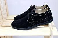 Мужские туфли на шнурках черная замша