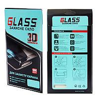 Защитное стекло для APPLE iPhone 7 (0.3 мм, 3D c золотистой алюминиевой рамкой)