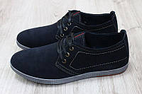 Мужские туфли на шнурках синяя замша