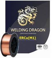 ERCu M1 по ГОСТ 16130-72 /SG-CuSn по  DIN1733 / CuSn1 по ISO24373 1мм катушка 5 кг