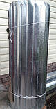 Вставка дошки стряной (гуркоту) ДОН-1500, фото 2