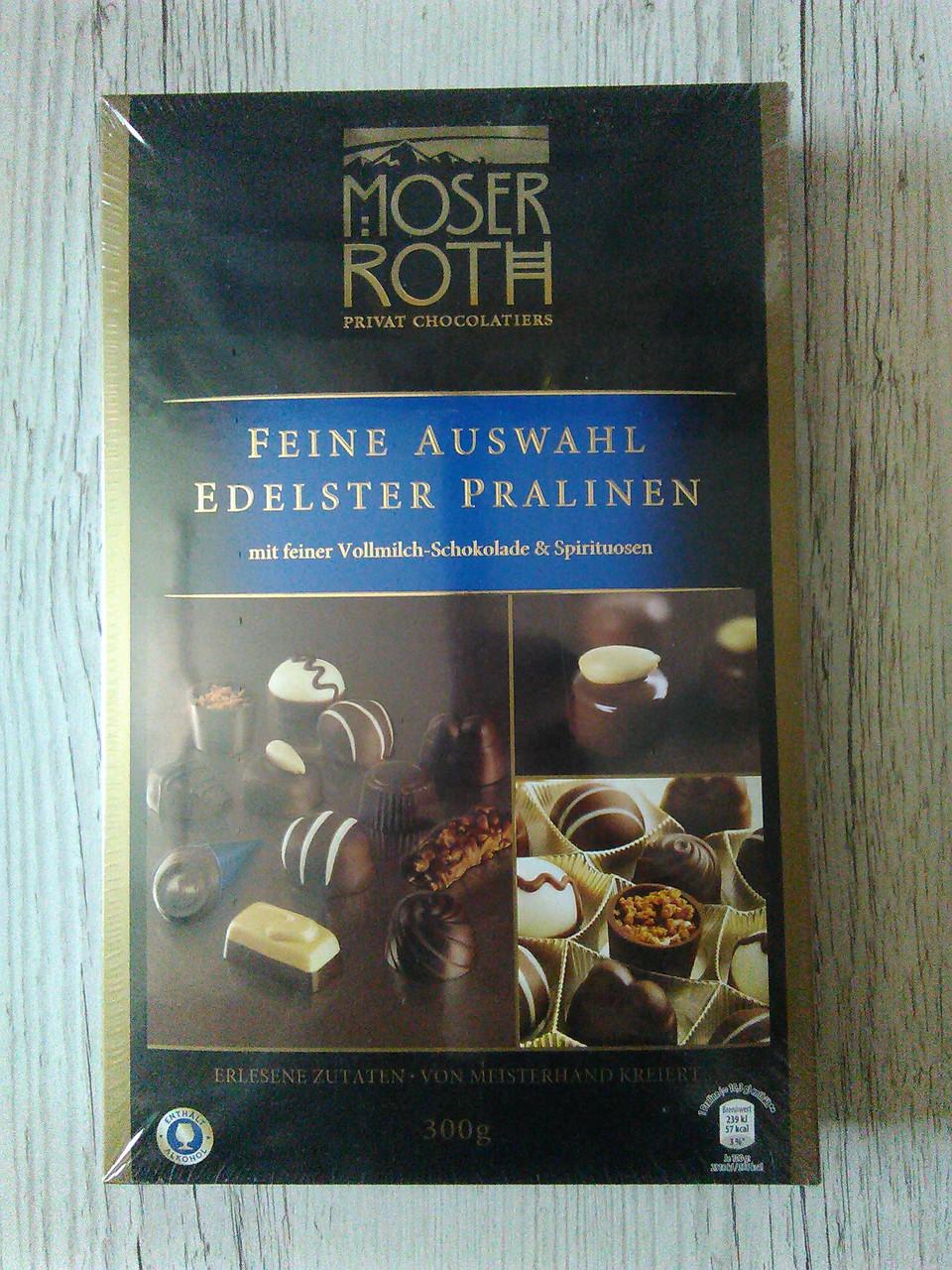 Конфеты в коробке Moser Roth из молочного шоколада ассорти, 300 гр