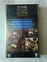 Конфеты в коробке Moser Roth из молочного шоколада ассорти, 300 гр, фото 1