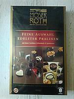 Конфеты в коробке Moser Roth из черного шоколада ассорти, 300 гр