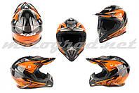 Шлем KTM кроссовый (мотард) оранжевый