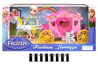 Игрушечная карета с куклой Frozen DN833FZ1, коробка р.37*13*18 см.
